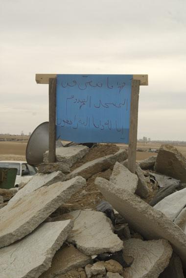 al-Atrash