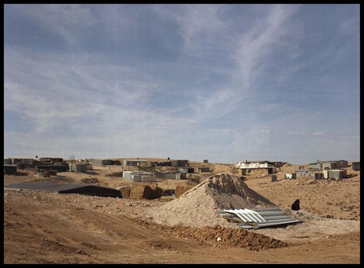 Wadi Na'am