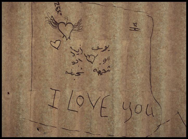iloveyou