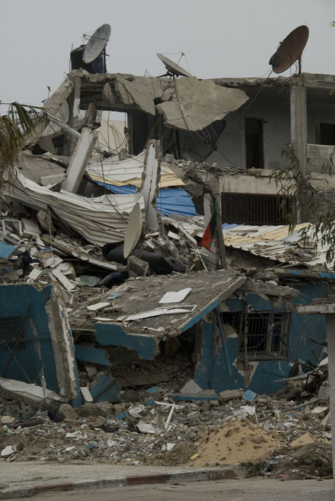 A security building in Gaza City