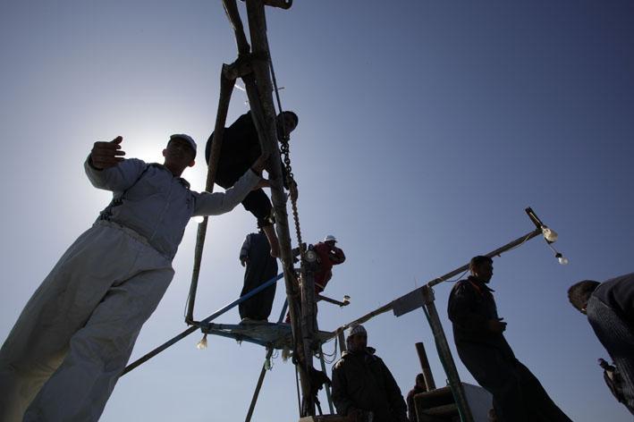 Palestinian fishermen