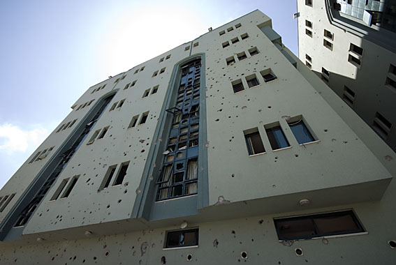 Wafa Hospital, northern Gaza