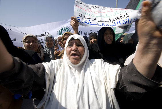 Women at the Erez demonstration