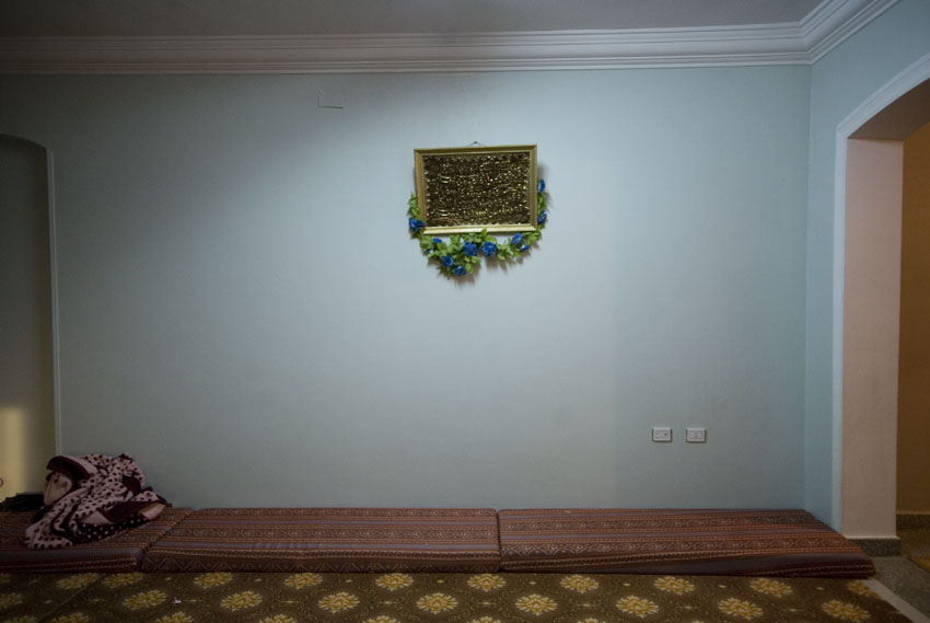 Badawi home, Sinai